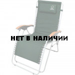 Шезлонг складной FC-11 XL