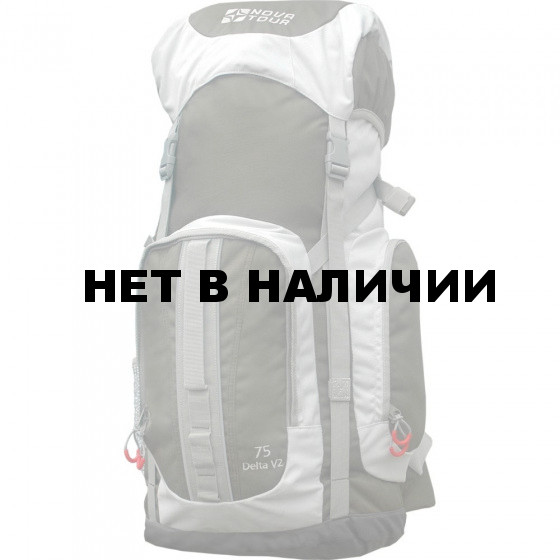 Рюкзак Дельта 75 V2