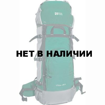 0da95ced331b Рюкзак Витим 110 N недорого - 0 р. | Магазин форменной и спецодежды