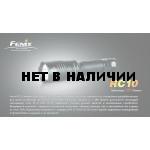 Fenix Тактический фонарь RC10 Cree XP-G LED R5
