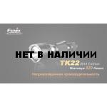Fenix Тактический фонарь TK22 (2014 Edition) Cree XM-L2 (U2) LED