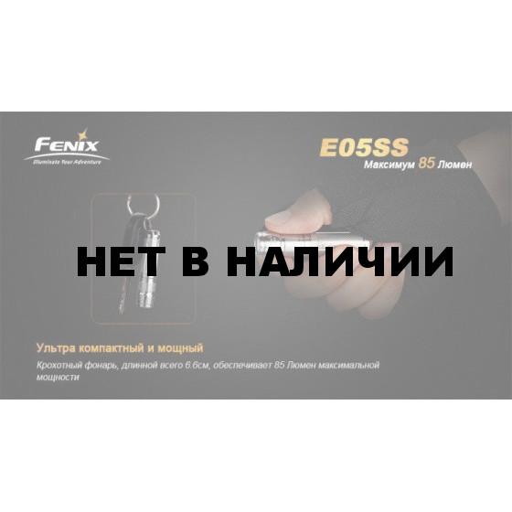 Fenix Фонарь E05 SS нержавеющая сталь
