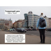 Рюкзак городской Трэвел 30+10