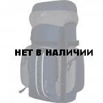 Рюкзак Дельта 45 N