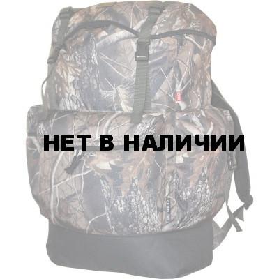 835a00621c96 Рюкзак Охотник 70 КМ N недорого - 1 690 р. | Магазин форменной и ...