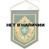 Вымпел ВМ-21 Пограничная служба вышивка