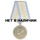 Медаль Гиппократ металл