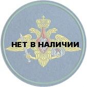 Нашивка на рукав ВС РФ ВДВ вышивка шелк