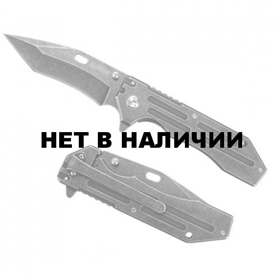 Нож складной Lifter (Kershaw)