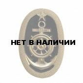 Кокарда Речной флот металл