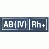 Нашивка на грудь Группа крови 4-я положительная ВДВ вышивка шелк