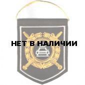 Вымпел ВМ-5 ДПС вышивка