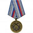 Медаль 90 лет транспортной милиции металл