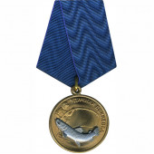 Медаль Удачная поклевка Форель металл