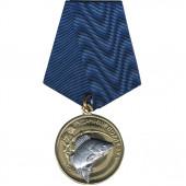 Медаль Удачная поклевка Окунь металл