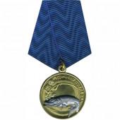 Медаль Удачная поклевка Щука металл