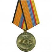 Медаль За отличие в службе МЧС России 2 степени металл