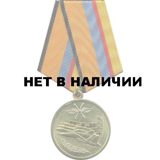 Медаль За Службу в ВВС МО металл