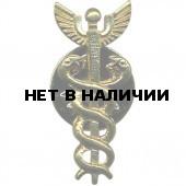 Миниатюрный знак Посох Меркурия металл