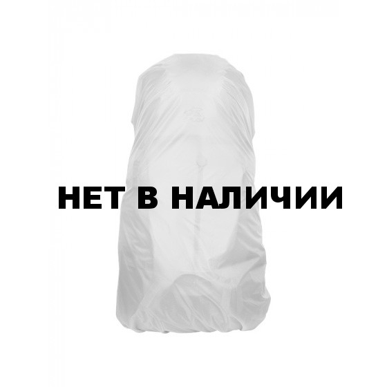 Накидка на рюкзак 95 л Si grey