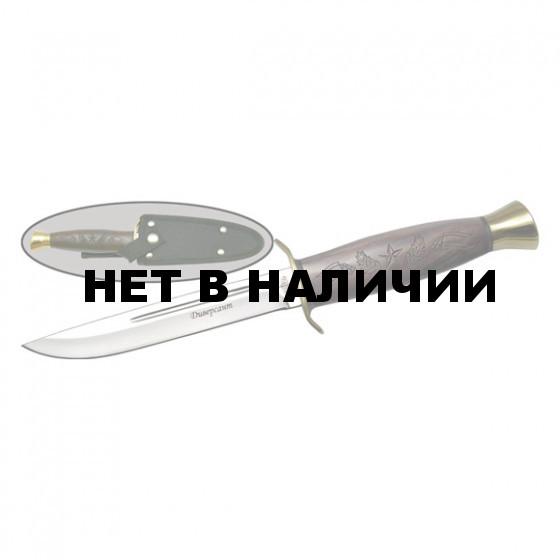 Нож Диверсант B98-341
