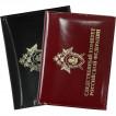 Обложка Следственный комитет РФ кожа