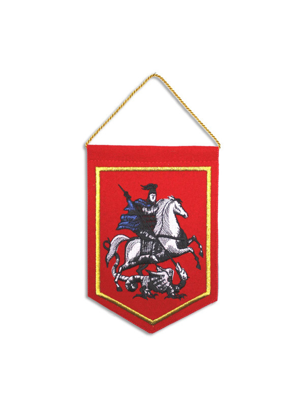 лицо купить вымпел с гербом москвы в санкт-петербурге такое слаботочка?