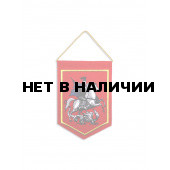 Вымпел ВМ-6 Герб Москвы вышивка