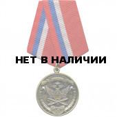 Медаль 130 лет УИС металл
