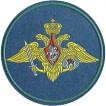 Нашивка на рукав ВС РФ ВДВ вышивка люрекс