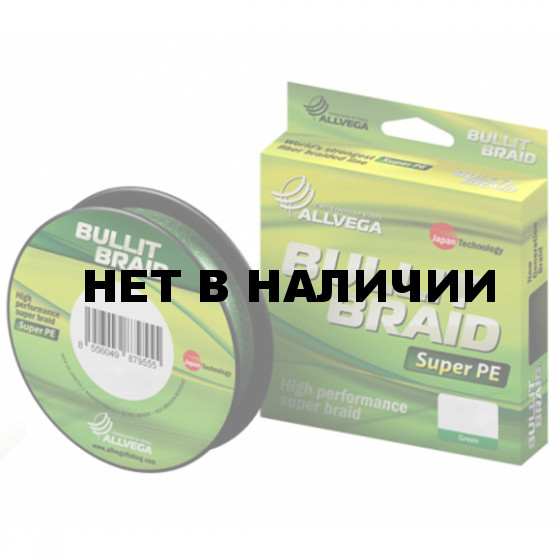 Леска плетеный шнур BULLIT BRAID DARK GREEN 0,12mm (135м)