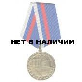 Медаль За заслуги в образовании металл