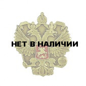Эмблема петличная Герб на пинсе металл