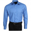 Рубашка Охранник Премиум, длинный рукав, голубая