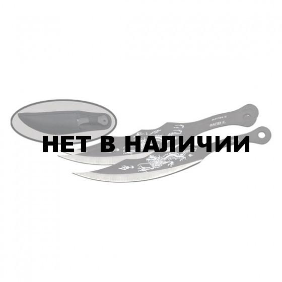 Ножи набор M9504-3