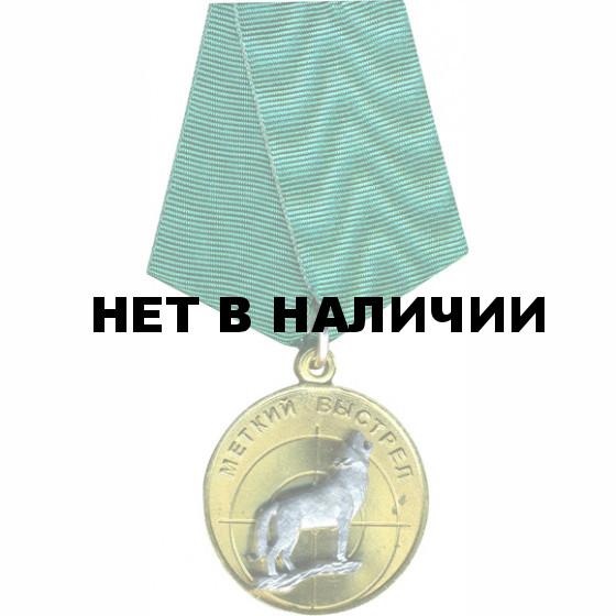 Медаль Меткий выстрел - Волк металл