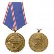 Медаль В память о службе. Космические войска металл