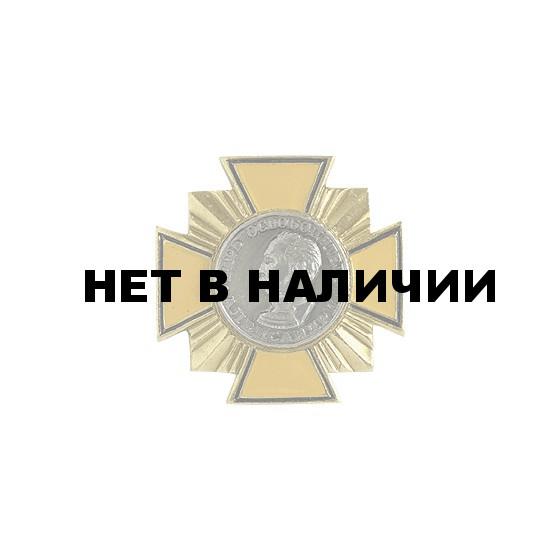 Нагрудный знак Александр II Царь освободитель металл