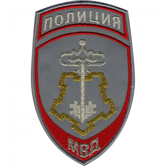 Нашивка на рукав Полиция Вневедомственная охрана МВД России парадная серая тканая