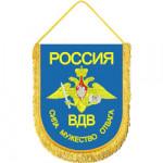 Вымпел ВБ-29 Россия ВДВ сила мужество отвага вышивка