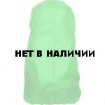 Накидка на рюкзак 35 л зеленая