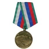 Медаль За достижения в спорте металл