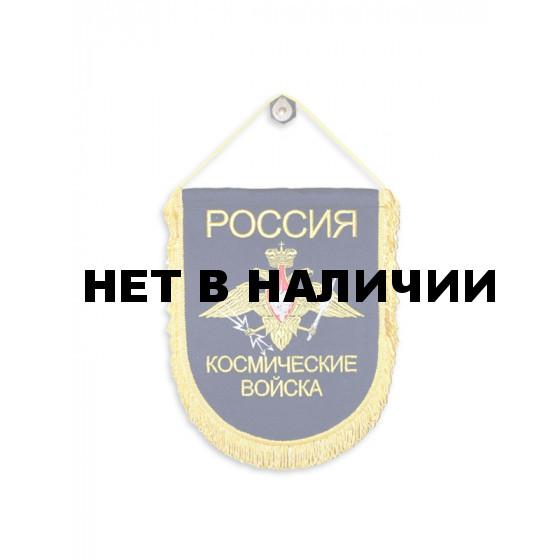 Вымпел ВБ-13 Россия Космические войска вышивка