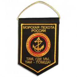 Вымпел ВМ-16 Морская пехота России Где мы-там победа вышивка