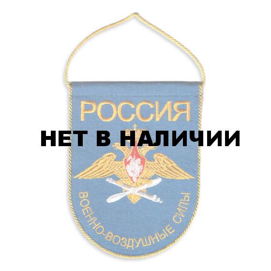 Вымпел ВМ-35 Россия Военно-воздушные силы вышивка