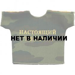 Рубашка-сувенир Настоящий генерал камуфлированная вышивка