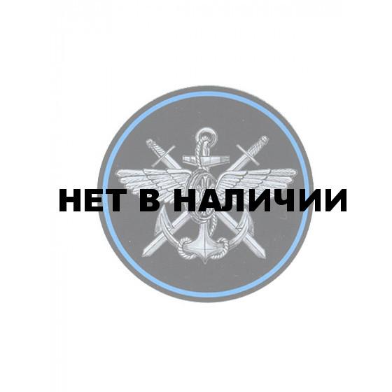 Нашивка на рукав ВС РФ Служба военных сообщений пластик