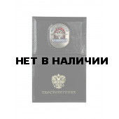Обложка АВТО Удостоверение МВД РФ с металлической эмблемой кожа