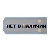 Погоны ФСБ Капитан вышитые латунь