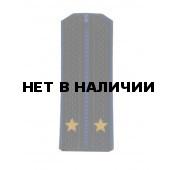 Погоны ПС ФСБ Лейтенант вышитые золото